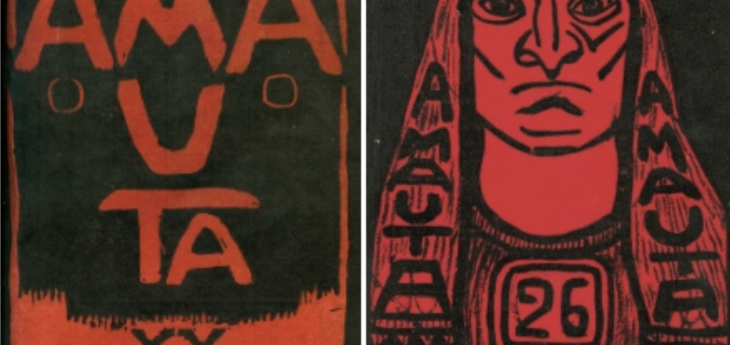 Covers of the magazine titled Amauta from Peru